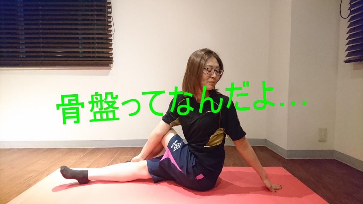 お尻4_Fotor