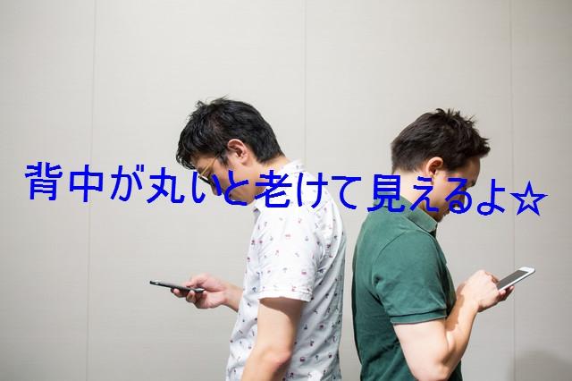 TSU_chikakuniirukedokaiwahazenbu_TP_V1_Fotor